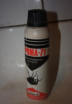 Прима-71