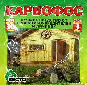 Карбофос - одно из эффективных средств