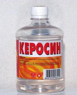 Керосин - одно из самых популярных средств