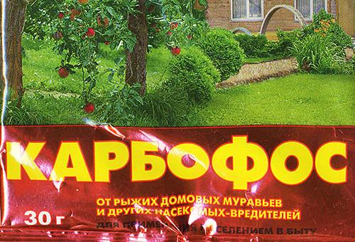 Карбофос для домашних условиях 198