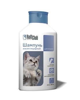 Шампунь для кошек от блох