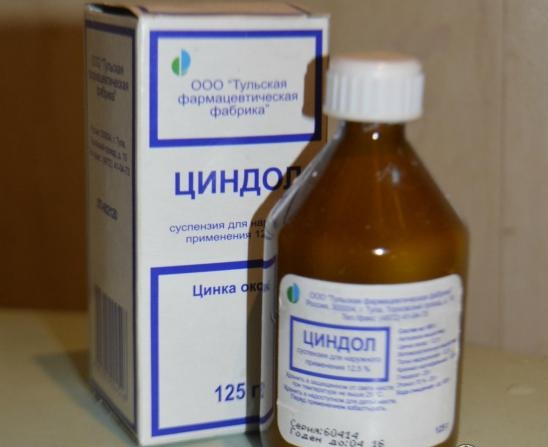 Облегчит симптомы после укуса средство Циндол