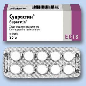 Супрастин - один из популярных антигистаминных препаратов